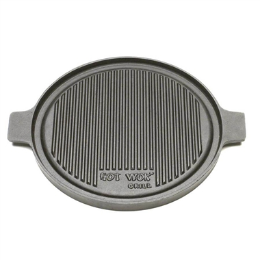 Hot Wok Cast Iron Grill Pan